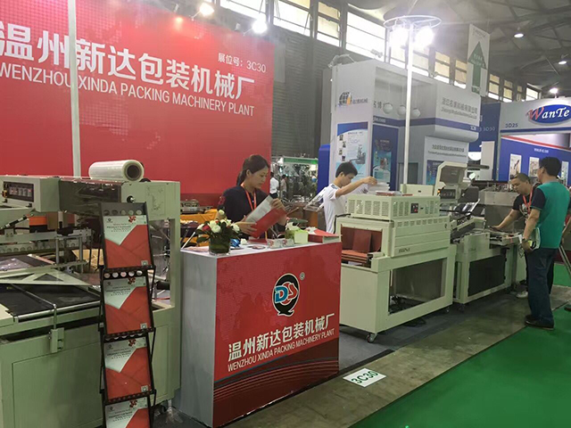 Sin-Pack2017 China International Packaging Industry Exhibition